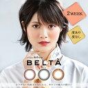 【全品あす楽】BELTA ベルタ【1箱6枚】送料無料 即日発送 度あり...