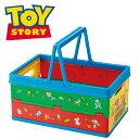 【Disney トイストーリー たためる 収納 バスケット 】キャラクター 子供 学校 キャラクター グッズ グッズ ディズニー 折りたたみ おかたずけ 収納 ボックス おもちゃ箱 ボックス BOX 収納 収納BOX かたずけ おもちゃ ウッディ toy story コンテナ