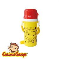 最安値!サクラクーピーのかわいい柄のステンレスボトル水筒2色2個セット(真空魔法瓶水筒直飲み保冷保温)