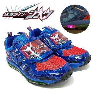 06ef091f74fc2 光る New 仮面ライダー ジオウ キッズ フラッシュ スニーカー KZ2022-02 BL RD 靴 光る靴 男の子 子ども キャラクター グッズ  シューズ 子ども靴 男児 くつ.
