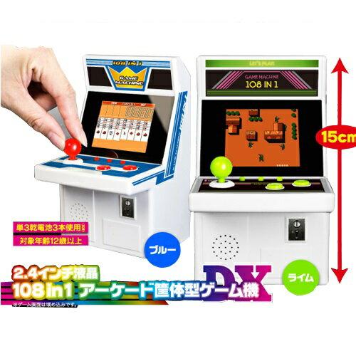 108ゲーム内蔵アーケード筐体型ゲーム機 レトロ2.4インチミニゲームゲーム8ビットコントローラーTVゲーム旅行携帯カラ—ゲー