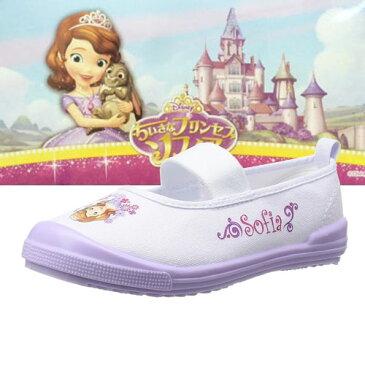 【 Disney ディズニー ちいさな プリンセス 【ソフィア 】キッズ 上履 6922 15〜19cm 】幼稚園 小学生 女の子 子ども スニーカー こども キャラクター グッズ 女児 小学校 うわばき シューズ 上靴 子ども靴 バレーシューズ スクール 園児 うわぐつ