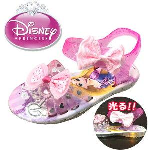 822938983bd2a 光る靴  Disney プリンセス  ラプンツェル 光る バック サンダル ピンク 7339 15~19cm  フラッシュスニーカー ディズニー  女の子 子ども こども グッズ 女.