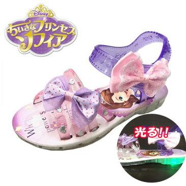 光る靴【 Disney プリンセス 【ソフィア】光る バック サンダル パープル 7337 15〜19cm 】フラッシュスニーカー ディズニー 女の子 子ども こども グッズ 女児 シューズ 靴 子ども靴 キッズ ミュール風 ベルト 光る 靴