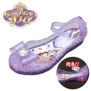 光る靴【 Disney プリンセス【ソフィア】光る リボン付 ガラスの靴 PPL 7332 15〜19cm 】フラッシュスニーカー ディズニー 女の子 子ども こども ビーチ グッズ 女児 バレエサンダル シューズ 靴 子ども靴 バレエシューズ サンダル パンプス キッズ