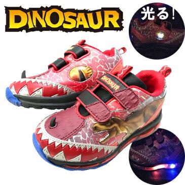 光る靴【恐竜 キッズ スニーカー 4676】恐竜柄 Tレックス 男の子 子ども JURASSIC WORLD 子供靴 シューズ フラッシュスニーカー 運動靴 フラッシュ ジュラシックワールド ティラノサウルス 靴 ダイナソー くつ 光る グッズ DINOSAUR 15cm 16cm 17cm 18cm 19cm