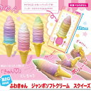 アイスクリーム ソフトクリーム 人気