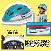 ヘルメット プロテクター キッズヘルメット ライダー スケボー