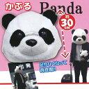 【ふわふわ パンダ ぬいぐるみ マスク】インスタ映え 忘年会...