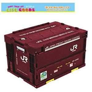 JR貨物風 コンテナボックス