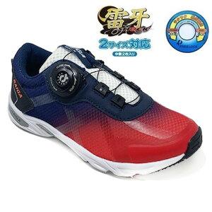 【雷牙 SHOCK 2サイズ キッズ スニーカー DX179-01 NV/RD 19〜22cm】RAIGA 小学生 男の子 子ども こども キッズシューズ 靴 子供靴 シューズ 男児 サッカー トレーニングシューズ リール式 ダイヤルアップ 速くなる スピードアップ 運動靴 練習用