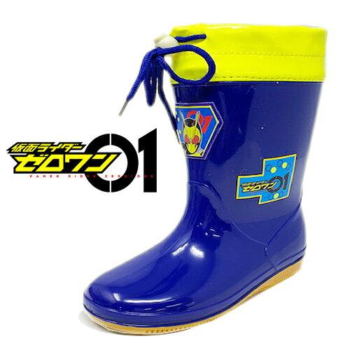 靴, スニーカー  8006 1519cm 15cm 16cm 17cm 18cm 19cm