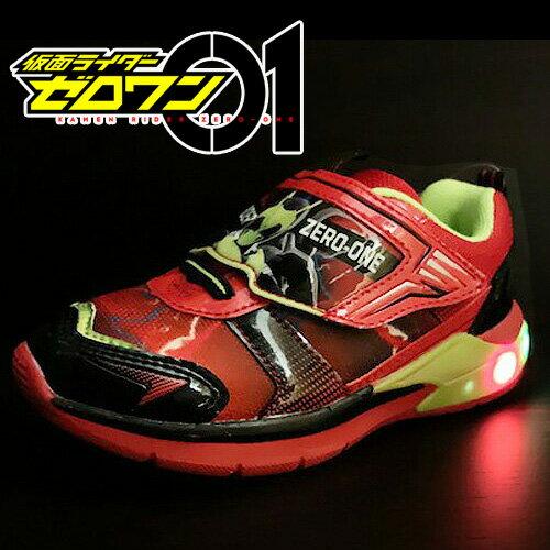 Kamen Rider 15cm 16cm 17cm 18cm 19cm