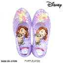 【 Disney ディズニー プリンセス ソフィア キッズ ガラスの靴 6928 15〜19m 】女の子 子ども スニーカー こども ビーチ グッズ 女児 バレエサンダル シューズ 靴 子ども靴 バレエシューズ サンダル パンプス 15cm 16cm 17cm 18cm 19cm