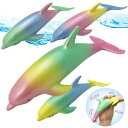 【ぷにぷに レインボー ドルフィン スクイーズ】イルカ 海洋 生き物 かわいい ユメカワ 魚 水族館 キーホルダー おみやげ プレゼント 玩具 フィギュア おもしろグッズ 海獣 プニプニ 動物 いるか カラフル インスタ映え 人形