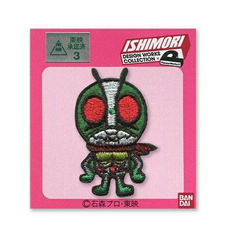 Kamen Rider 2 ISHIMORI 2 IM300-IM02