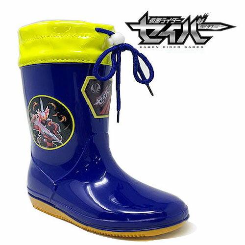 特価 仮面ライダーセイバーレインブーツ250615〜18cm 男の子子どもキャラクターグッズキッズシューズ子ども靴男児くつ靴レイ