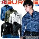 xebec(ジーベック)ワークウェア半袖シャツ 3L 大きいサイズ 作業着 作業服 3192