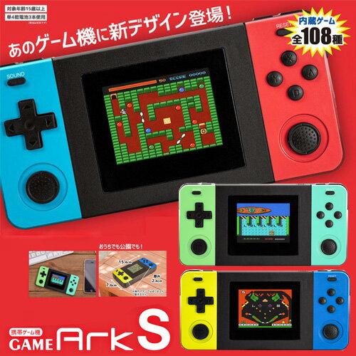 ファミコン, 本体 108 GAME ArkS 8bit