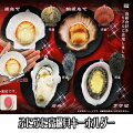 トラファルガーローふわふわパンスクイーズサンプル食品キャラクター