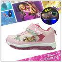 【 Disney ディズニー プリンセス 光る 靴 運動靴 【PINK】 6998 】幼稚園 小学生 女の子 子ども 子供 こども キッズシューズ 靴 キャラクター靴 シューズ 女児 スニーカー 光る靴 安全 ラブンツェル シンデレラ かわいい 点滅 フラッシュ