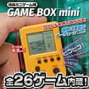 【送料無料 GAME BOX mini 】ミニ おもしろ雑貨