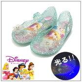 光る靴【 Disney プリンセス 光る ガラスの靴 サックス 7117 16〜19cm 】フラッシュスニーカー ディズニー 女の子 子ども スニーカー こども ビーチ グッズ 女児 バレエサンダル シューズ 靴 子ども靴 バレエシューズ サンダル パンプス キッズ