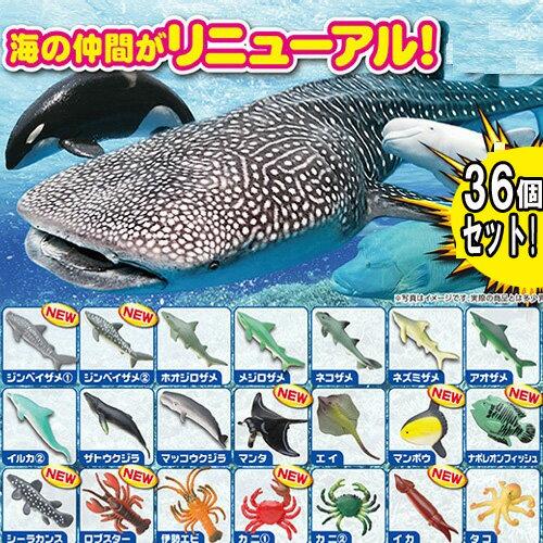 產品詳細資料,|送料無料【36体 セット 海の 魚 ミニ フィギュア】動物 人形 ジオラマ アニマル 置物 魚フィ…