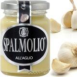 オリーブオイル バター ガーリック 80g(スパルモーリオ)/塗る オリーブオイル スプレッド オリーブ バター(スプレモーリオ)