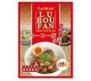 dfe ルーロー飯の素55g(魯肉飯:るーろーはん)