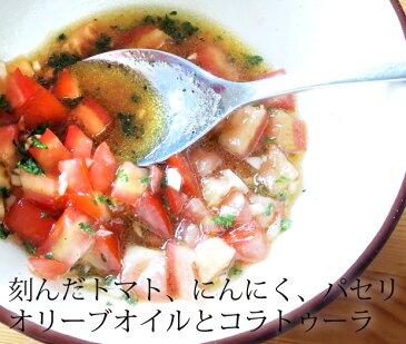 【訳あり】デルフィノ コラトゥーラ・ディ・アリーチ 40ml