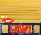 ディ・マルティーノ スパゲッティーニ(1.3mm) No2 500g