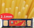 ディ・マルティーノ ヴェルミチェッリ(2.1mm) No5 500g/ベルミチェッリ