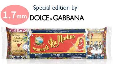 ディ・マルティーノ スパゲッティ D&G 1.7mm 500g