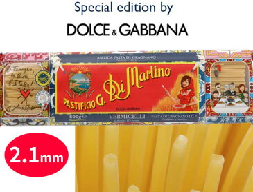 ディ・マルティーノ ヴェルミチェッリ(2.1mm) No5 500g【D&Gラベル】もっちり極太スパゲッティ