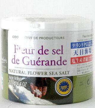 ゲランドの塩生産組合 エキストラ ファインソルト125g