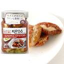 【訳ありSALE】キポス サンドライトマト クリームチーズ入 230g (固形量130g) 乾燥トマト オイル漬/KIPOS【賞味期限:2021/6/10】