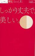 ATSUGI3足組パンスト
