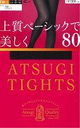 ATSUGI/アツギ/タイツ2足組/JM〜L/ゆったりサイズ/80デニール/発熱/あったかい/マチ付き/ヌードトウ/毛玉ができにくい