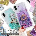 iPhone se2 ケース iPhoneSE 第二世代 iPhone X ケース リング付き iphoneXR iphoneXS かわい……