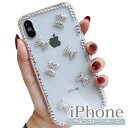 iPhone12 ケース クリア iPhone 12 Pro MAX かわいい iPhone12Mini iPhone se2 おしゃれ リボ……