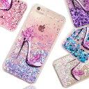 iPhone se2 ケース SE 第二世代 iPhoneXS ラメ iPhone8 可愛い iPhoneX グリッターケース iPho……
