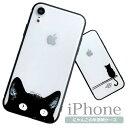 iPhone12 ケース ねこ iPhone 12 Pro ケース クリア iPhone12 mini iphone12ProMAX iPhone SE2……