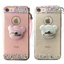 iPhone se2 ケース 第二世代 iPhone8 キラキラ かわいい iPhone8 Plus リング付き 可愛い 韓国……