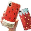 iPhone se2 ケース SE 第二世代 iphonexr ケース 動く ラメ iphonexsmax iphonex iphonexs iph……
