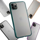 iPhone11 pro ケース クリア 半透明 iPhon