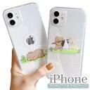 iPhone12 ケース クリア くま iPhone12 Pro ケース 可愛い 韓国 iphone 12 mini iPhone12ProMAX カバー カメラ保護 iphone SE2 おもしろ iPhone11 iPhone 11 Pro おしゃれ イラスト iPhone11ProMAX iPhoneXR XS max X アイフォン 8 7 plus シンプル ソフト 背面 耐衝撃