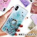 【3月30日限定10%OFF】iPhone11 pro ケース iPhone11 ケース iphone11 pro max カバー 韓国 i……