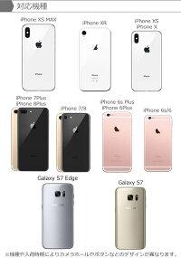 iPhone/XR/ケース/手帳型/おしゃれ/iPhoneXS/max/三つ折り/チェーン付/iPhone8/かわいい/カード入/iPhoneX/iPhoneXS/手帳型ケース/iPhone7/iPhone8Plus/ショルダー/分離式/iPhone7Plus/GalaxyS7