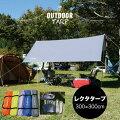 【送料無料】【ポイント5倍】アウトドア折りたたみテント大型多機能グリーンネイビーパープルオレンジグレー/折りたたみテント